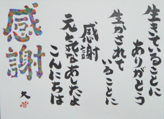 http://syo-do.ciao.jp/2009/9GI/9GI04.jpg