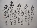 9GI01 連鎖 with Love (香風様)
